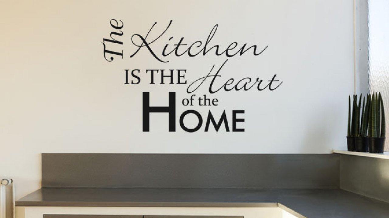 Tips διακόσμησης κουζίνας